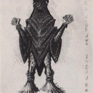 Asmus Jessen: Besenbein, Kostümentwurf (1959), Aufführung von Der tote Tag, Bühne Der Morgenstern, Oldenburg
